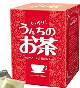 うんちのお茶